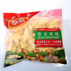 Embalagens Alimentos Congelados